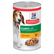 Влажный корм для щенков с курицей Hills Science Plan Puppy Chicken