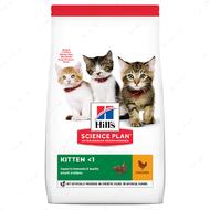 Сухой корм для котят с курицей Hill's Science Plan Kitten