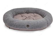 Овальный лежак серо-коричневый Bagel Fur Gray
