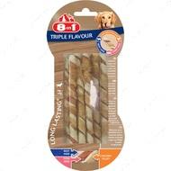 Плетеные палочки для собак 8in1 Triple Flavour Twisted sticks