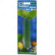 Широкий распылитель воздуха для получения мелких пузырьков в аквариуме ProSilent Aeras Micro Plus JBL