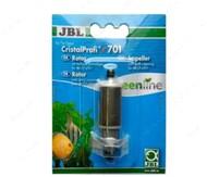 Полный комплект для замены ротора внешнего фильтра CP e Impeller Kit JBL