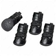 ЭКСТРИМ БУТС ботинки для собак Xtreme Boots
