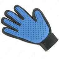 Перчатка для груминга GROOMING GLOVE