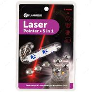 Лазерная указка для котов Laser Pointer 5-in-1