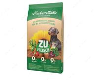 Дополнительное питание в виде пеллетов для собак Markus-Mühle Zufleisch LUPOSAN