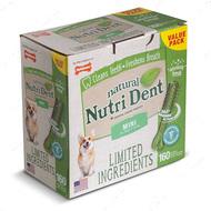 Жевательное лакомство для чистки зубов для собак с люцерной НУТРИ ДЕНТ Nutri Dent Natural
