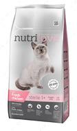 Сухой корм для стерилизованных котов Sterile