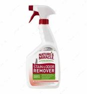 Универсальный уничтожитель пятен и запахов от кошек с ароматом дыни Stain and Odor Remover - Melon Burst Scent
