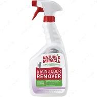 Средство для удаления пятен и запахов от собак с ароматом лаванды Stain and Odor Remover - Lavender Scent