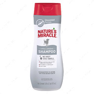 Шампунь для собак гипоаллергенный 8in1 Hypoallergenic Odor Control Shampoo 8in1