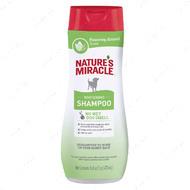 Шампунь для светлых и белых собак 8in1 Whitening Odor Control Shampoo 8in1