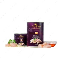 Влажный корм с курицей, рисом и жиром лосося для котят Chicken with Rice and Salmon Oil for Kitten