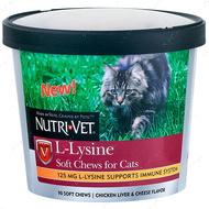 Жевательные таблетки L-ЛИЗИН витамины для иммунитета котов  Nutri-Vet L-Lysine Soft Chews for Cats