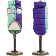 Жилет для собак МИКС мята-фиолетовый