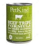Натуральный влажный корм для собак из говядины и говяжьего рубца PetKind Beef Tripe Formula
