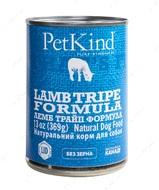 Натуральный влажный корм для собак с новозеландским ягненком, мясом канадской индейки и овечьим рубцом PetKind Lamb Tripe Formula