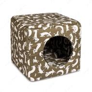 Дом лежак для котов и собак CUBE