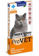 Мегастоп ProVet - Капли против эктопаразитов для котов