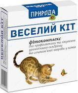 """Капли """"Веселый кот"""" Фитокомплекс для профилактики урологического синдрома"""