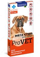 """""""МЕГА СТОП"""" Комплексный препарат против экто- и эндопаразитов, для собак от 10 кг до 20 кг"""