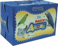 Домик переноска для грызунов МАКСИ