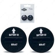 Батарейка 6V для замены в ошейниках антилай