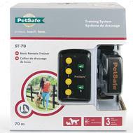 Электронный ошейник для собак TРЕНЕР, 70 м - Basic Remote Trainer