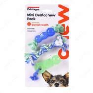 Игрушка для собак набор мини-игрушек для собак Мини для зубов Petstages Mini Dentachew Pack