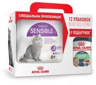 АКЦИЯ!!! Сухой корм для кошек с чувствительным пищеварением Sensible