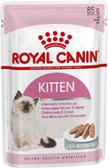 Паштет для котят от 4 до 12 месяцев KITTEN wet in loaf