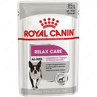 Полнорационный влажный корм для собак всех пород чувствительных к изменениям среды RELAX CARE