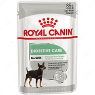 Полнорационный корм для собак всех пород с чувствительной пищеварительной системой DIGESTIVE CARE LOAF