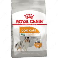 Полнорационный корм для собак весом до 10 кг с тусклой и жесткой шерстью Coat care min