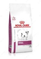 Лечебный корм для взрослых собак мелких пород при заболеваниях почек Renal Small Dogelect Canine