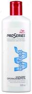 """Бальзам-ополаскиватель Pro Series """"Moisture"""" увлажняющий уход для мягкости волос и легкого расчесывания, 500мл"""