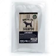 Шампунь с маслом лаванды для собак Mineral Spa Lavender Shampoo