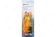 Набор аквариумных растений PLK-134 RESUN