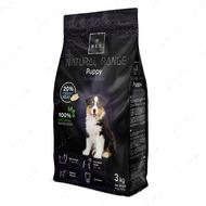 Сухой корм с курицей и рисом для щенков всех пород NATURAL RANGE Puppy