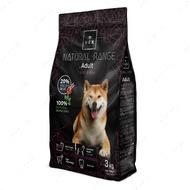 Сухой корм с ягненком и рисом  для собак всех пород NATURAL RANGE Adult Lamb&Rice