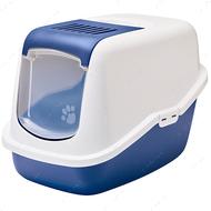 Закрытый туалет для котов Savic Nestor Nordic blue