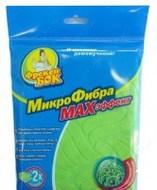 Салфетка из микрофибры «MAX эффект», 30х30 см, 1 штука