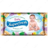Влажная салфетка Десткая Baby для детей и мам, 15 шт