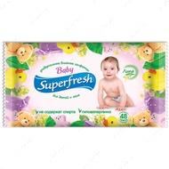 Влажные салфетки для детей и мам