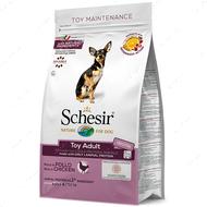 Сухой корм монопротеиновый для собак мини пород с курицей Schesir Dog Toy Adult