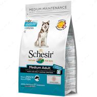 Сухой корм монопротеиновый для собак средних пород с рыбой Schesir Dog Medium Adult Fish
