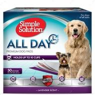 Пеленки премиум для собак с ароматом лаванды ALL DAY PREMIUM DOG PADS
