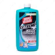 Шампунь для чистки ковров EXTREME CARPET SHAMPOO