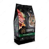 Сухой корм со свежей индейкой и уткой для привередливых котов SavoryAdult Cat Gourmand Fresh Turkey & Duck