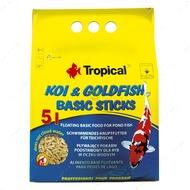 Сухой корм для прудовых рыб в палочках KOI & Gold Basic ST TROPICAL